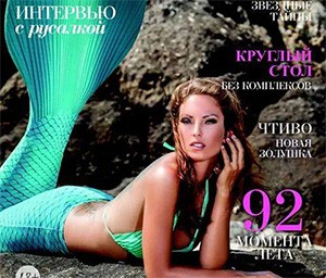 See the publication of Mermaid Kat as a model and mermaid