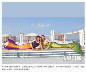 Mermaid Kat in Asia