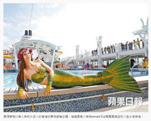 Mermaid Kat on Dream Cruises Genting Dream
