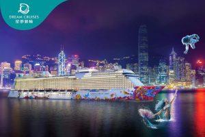 Real Mermaid on Asian Cruise Liner in Hong Kong
