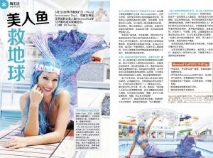 Mermaid Performer Mermaid Kat in iWeekly Magazine Singapore
